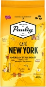 New York 450g papu front 2017