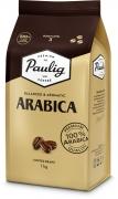 Arabica 1kg papu (web)