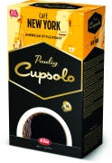 cupsolo_cafe_new_york_