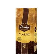 Paulig Classic 250g kavos pupelės
